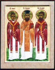 Bulgarian Martyrs - an Icon by Donat Lamothe, A.A.
