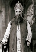 Bishop Pie Neveu, A.A. (1877-1946)