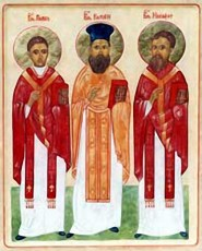 Blesseds Kamen, Pavel and Josaphat, pray for us